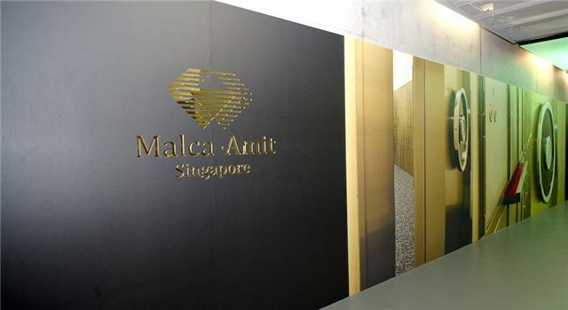 malca-amit-vault-singapore